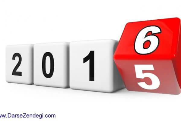 پیش بینی رتبه های تک رقمی و دو رقمی کنکور 96